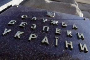 СБУ раскрыла архивы: