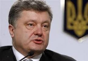 Силовики успішно встановлюють контроль на кордоні з РФ, - Порошенко