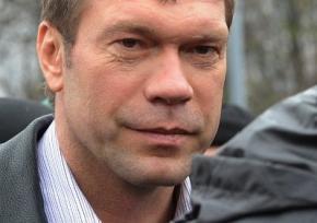 В Днепропетровске за поимку Олега Царева обещают 500 тысяч долларов