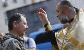Священик Московського патріархату благословив терориста Гіркіна