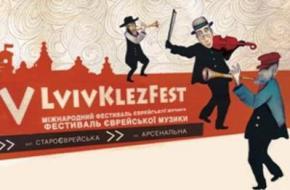 В Украине начался шестой фестиваль