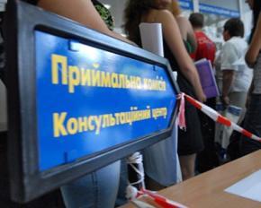 Сьогодні в Україні стартувала вступна кампанія