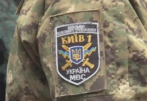 Активістів Майдану закликають їхати в зону АТО