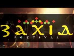 В Украине стартовал фестиваль