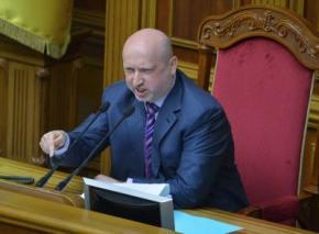 Надеюсь, суд запретит КПУ, - Турчинов