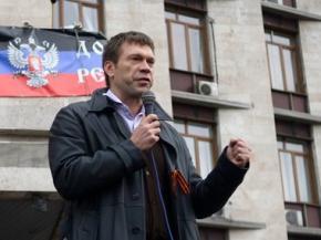 Цареву запретили въезд в Россию: промотал деньги террористов