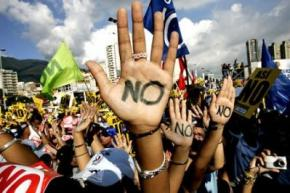 В Греции бастуют врачи, тюремщики и налоговики