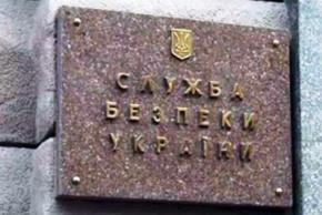СБУ советует украинцам готовиться жить в условиях террористической угрозы
