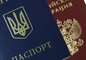 Крымчанам выдают недействительные российские паспорта