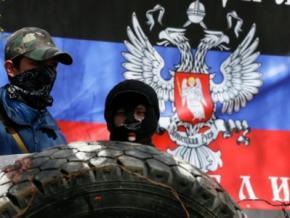 У Донецьку і Луганську через терористів призупинили бюджетні виплати