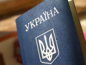 В Украине могут вернуть закон о покупке билетов на футбол по паспортам
