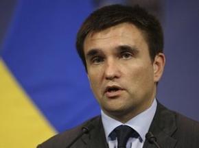 Крим - український, - МЗС України