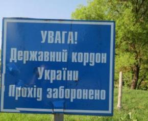 Более половины украинцев поддерживают закрытие границы с РФ, - опрос