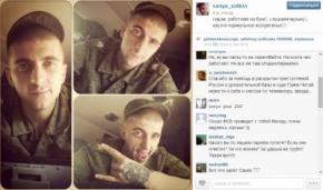 Російський солдат похвалився роботою на