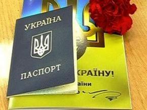 В Україні запропонували позбавляти громадянства за сепаратизм