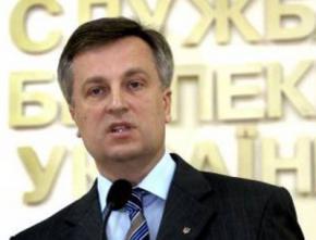 СБУ заявила про наявність доказів причетності РФ до падіння Ан-26
