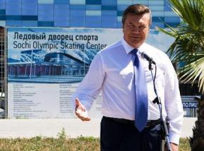 Янукович сьогодні святкує своє 64-річчя