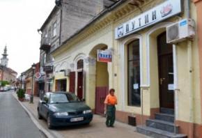 Кафе в Сербії назвали на честь Путіна