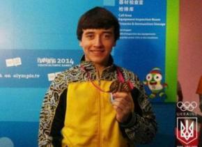 Українець Павло Коростильов встановив світовий рекорд на юнацькій олімпіаді в Китаї