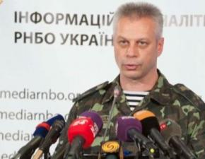 На Луганщине террористы сбили украинский вертолет, экипаж погиб - СНБО