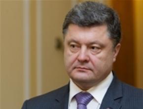 Порошенко подпишет указ о роспуске Рады и досрочных выборах на следующей неделе