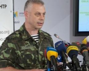 Российские Ми-24 обстреляли украинских пограничников: 4 погибших