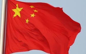 Китай отказался вводить санкции против России, - российские СМИ