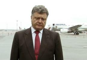 Состоялось введение российских войск в Украину, - Порошенко