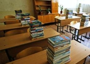 Учебный год на Донбассе перенесен на 1 октября