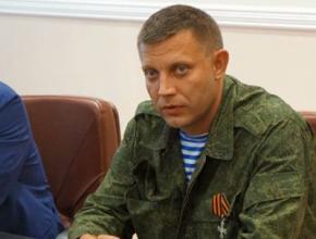 Главарь боевиков ДНР признал: против Украины воюет много граждан России