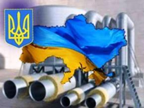 Парламент принял закон о реформировании газотранспортной системы