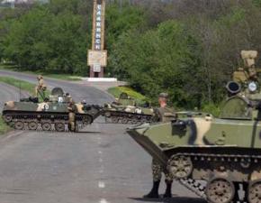 С начала проведения АТО на Донбассе погибли 1367 человек, более 4 тыс. ранены