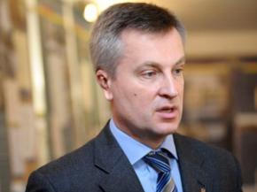 Росія здійснила пряме військове вторгнення на територію України - СБУ