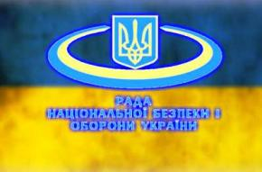 На кордоні відбулися збройні сутички з російськими диверсантами - РНБО