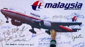Малайзія оголосила 22 серпня днем жалоби за жертвами збитого Boeing-777