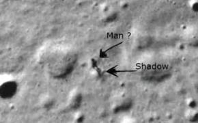 На Луне замечен гигантский инопланетянин