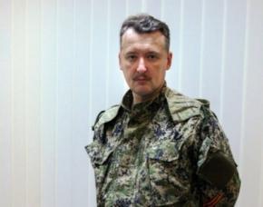 Лідер терористів замовив для ДНР тисячі ватників. Війна триватиме ще довго?