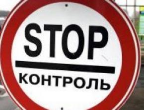 Россельхознадзор ограничил поставки украинского продовольствия на миллиард долларов