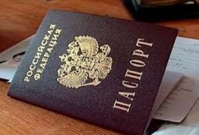 Росія спростила отримання громадянства для російськомовних