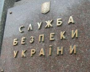 СБУ задержала палача из ДНР