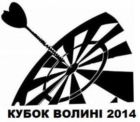 Українці тріумфували на міжнародному турнірі із дартсу, що проходив в Луцьку