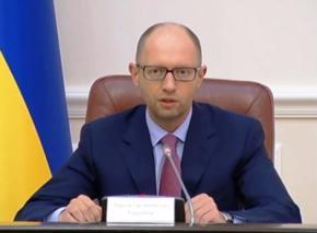 Україна скасовує позаблоковий статус