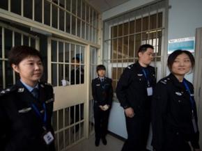 В Китае чиновника-взяточника приговорили к смерти