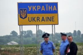 Украина готовится запретить въезд для 500 россиян, которые публично поддержали аннексию Крыма