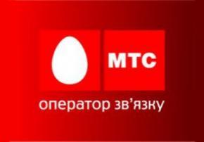 У Сімферополі припинена робота мобільного оператора