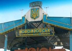 На контролируемых террористами территориях Донбасса растет недовольство среди местного населения