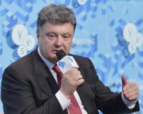 Порошенко запропонував Донбасу самостійно обирати мову і розпоряджатися грошима