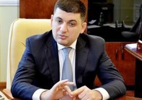 Украина заменит газ мазутом