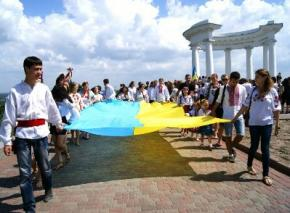 60% українців задоволені, що народилися в Україні, - соцопитування