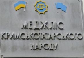 Меджлис выселили из штаб-квартиры в Симферополе